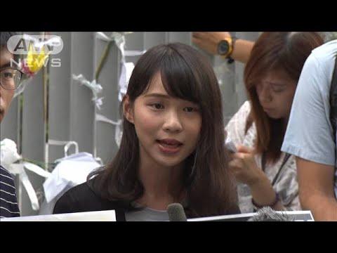 """""""香港のジャンヌ・ダルク""""逮捕 大規模デモ牽制か(19/08/30)"""