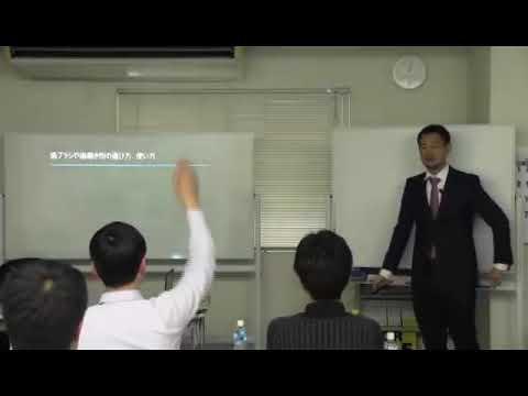 自分でできる 歯周病治療 名古屋市緑区 歯医者