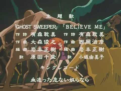 1993年のアニメ