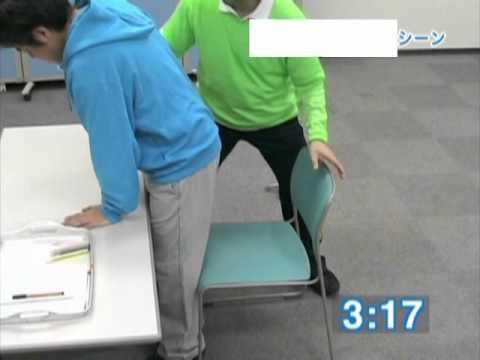 第28回介護福祉士実技試験解答速報動画 部分別イメージ解答 座位のとり方
