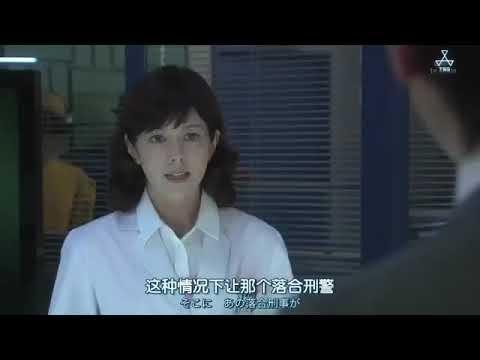 科捜研の女15 #11 スペシャル R