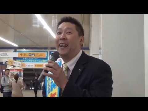 演説中、サーファーTAKASHIが妨害しにきました
