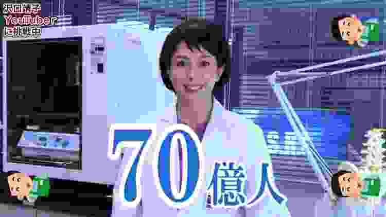 テレビ朝日開局60周年記念 木曜ミステリー『科捜研の女』#沢口サーズデー #25