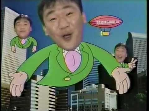 懐かしいCM(関西地区捕獲) 1990年年末(3)