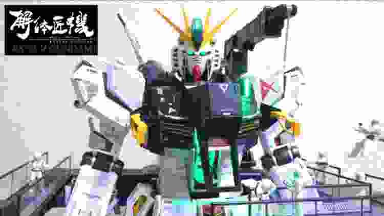 【 METAL STRUCTURE 解体匠機】 RX-93 νガンダム ヲタファのじっくりレビュー