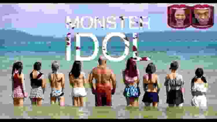 水曜日のダウンタウン神回❂クロちゃん「モンスターアイドル #1, #2, #3, #4, #5」クロちゃんのアイドルプロデュース企画「MONSTER IDOL