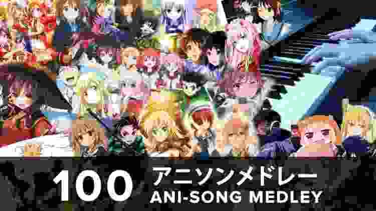 100アニソンピアノメドレー!(10万登録者記念)
