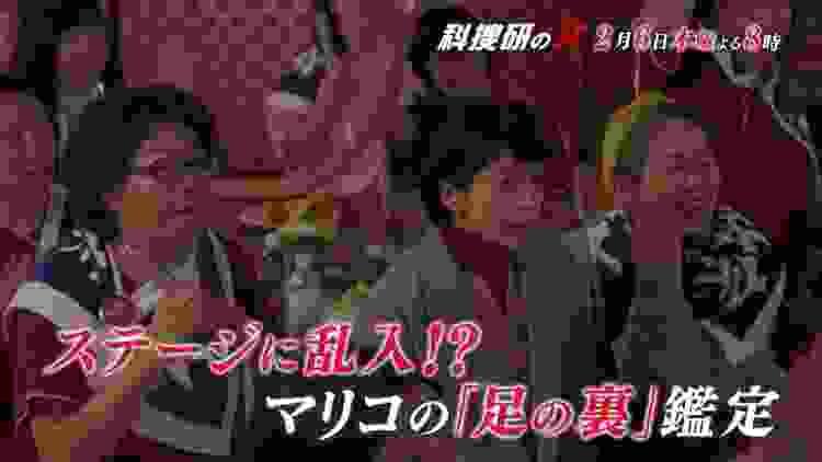 木曜ミステリー『科捜研の女』第29話予告動画 2月6日(木)よる8時放送