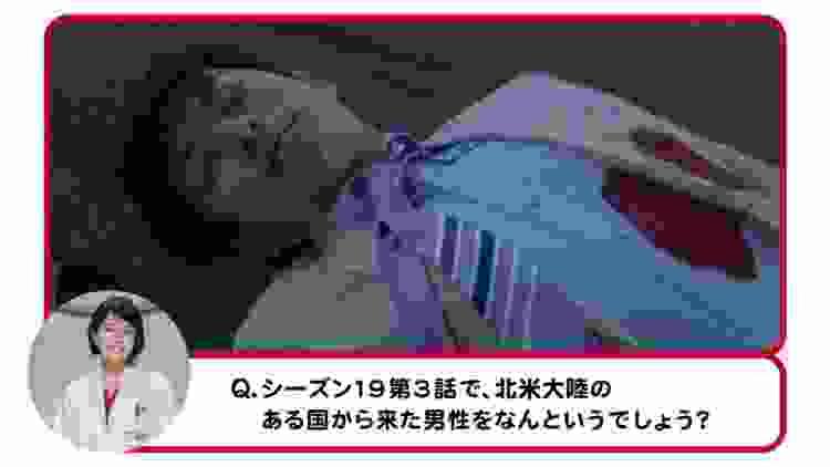 テレビ朝日開局60周年記念 木曜ミステリー『科捜研の女』#沢口サーズデー #28 クイズ!科捜研の女 Q3
