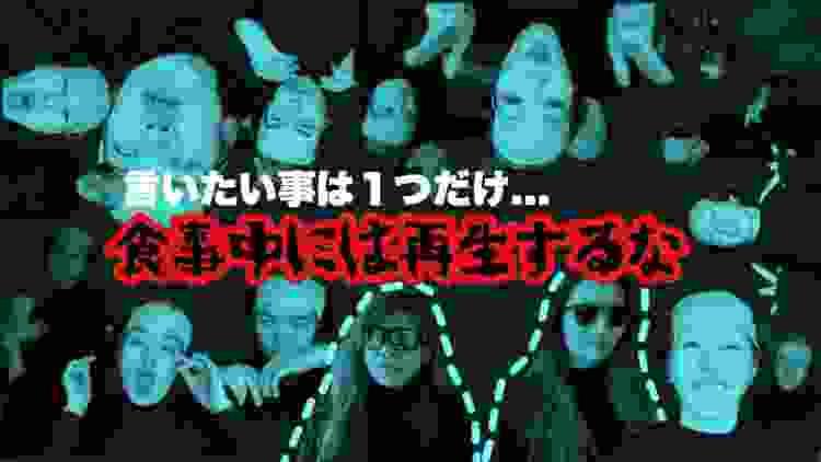 【エガちゃん】【おなら】女を捨てて全力で!【ヤミ金】劇をやらせた!また刑務所シリーズはリタイアし撮影中断になりました。楽しみにしてくれていた方ゴメンなさい!