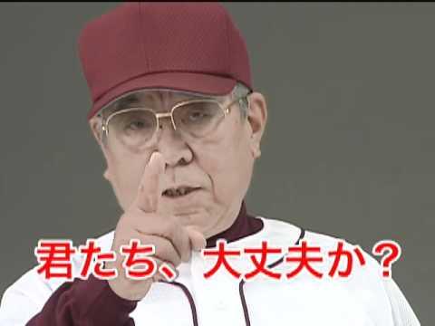 糖尿病の予防【予防編】