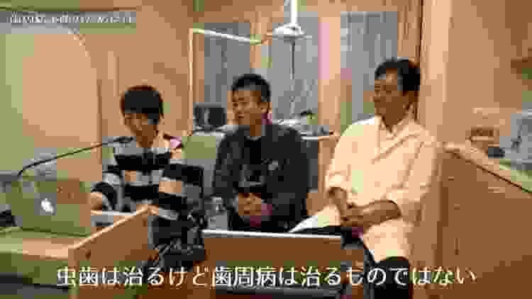 【石川徹×堀江貴文】歯周病編vol.7〜ホリエモンチャンネルクリニック〜