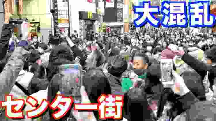 ヒカルを連れてレペゼン全員で渋谷に行ったら凄い事態になった【パニック】
