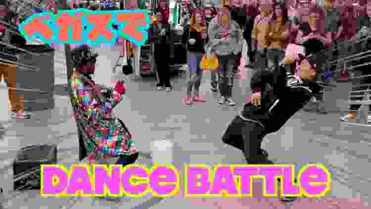 (神回)ベガスでストリートダンサーとダンスバトル!