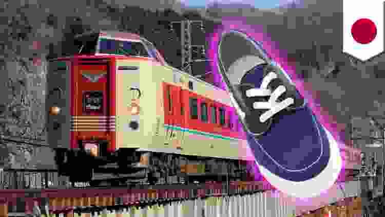 特急電車で寝ている女性のスニーカー片方を盗んだ男逮捕