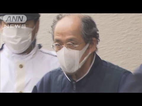 「俺、陽性だけど・・・」逮捕の男 検査は不要と診断(20/03/28)