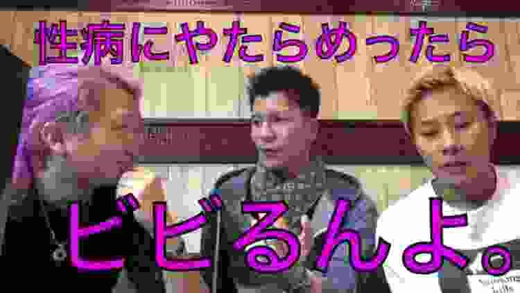 【○○○あるある】レペゼン地球 DJ社長 ふぉい 銀太 ツイッター動画