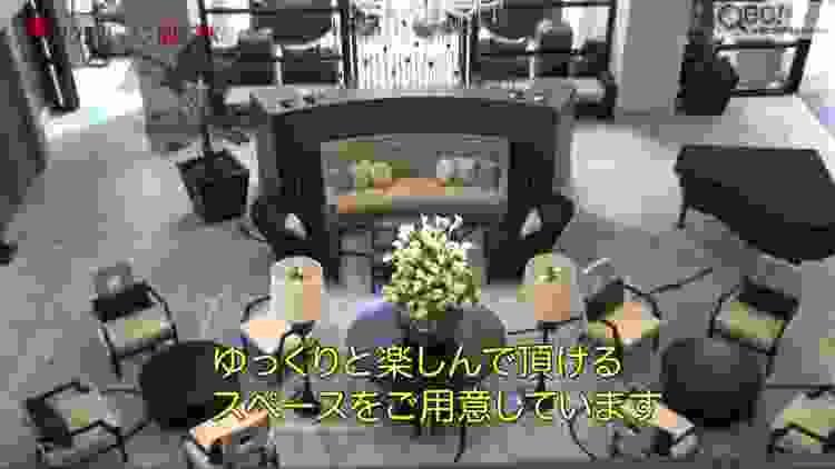 グランガーデン福岡浄水 住宅型有料老人ホーム(QBC)