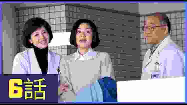 科捜研の女 Season19 第6話 見逃した人へ