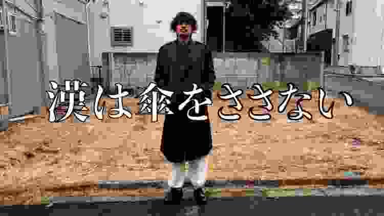 【古着】傘なんていらない ミリタリーレインコート紹介