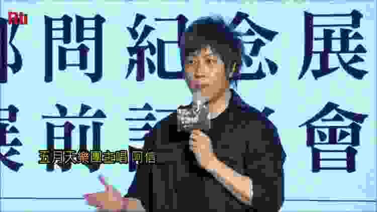 台湾漫画家・鄭問の作品展、6/16-9/17故宮で