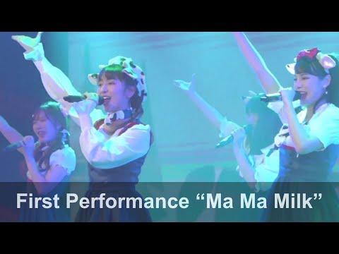Ma Ma Milk - Spacial Stage 06/12/2020 17:00
