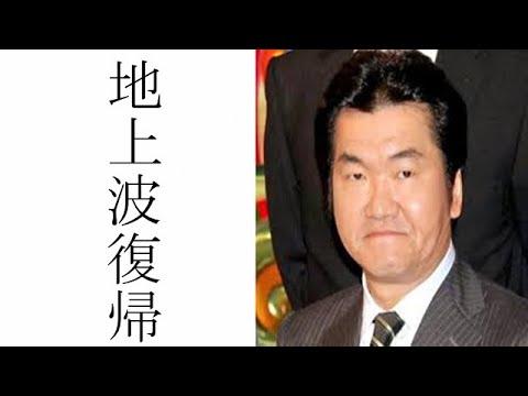 島田紳助の地上派復帰画策経緯と番組起用と今後とは!!!